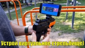 Автомат ARGUN Game A9 Black
