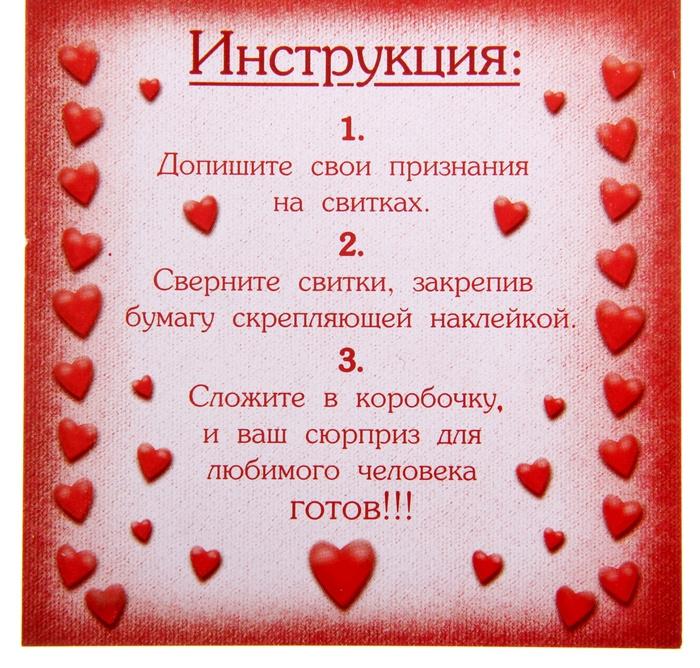 Нежные слова любимому мужчине о любви смс