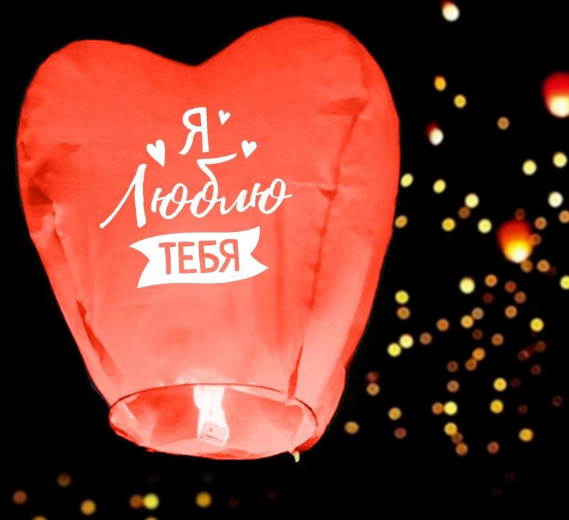 Небесные фонарики в Тюмени!